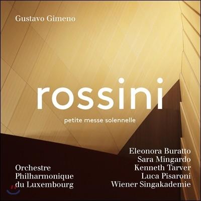 Gustavo Gimeno 로시니: 작은 장엄 미사 (Rossini: Petite Messe Solenelle)