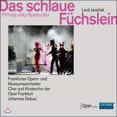 Johannes Debus 야나첵: 오페라 '영리한 새끼 암여우' (Janacek: The Cunning Little Vixen)