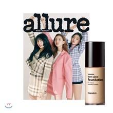 allure 얼루어 A형 (월간) : 5월 [2019]
