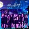트와이스 (Twice) - Breakthrough