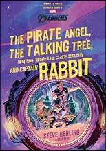마블 어벤져스 엔드 게임 : 해적 천사, 말하는 나무 그리고 토끼 선장