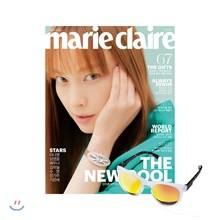 marie claire 마리끌레르 A형 (여성월간) : 5월 [2019]