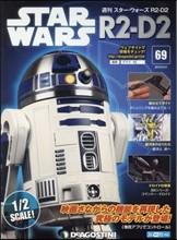 (예약도서)STAR WARS R2-D2全國版 2019年5月21日號