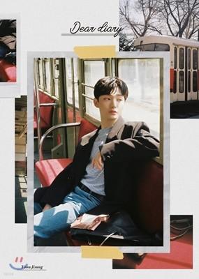 윤지성 - 스페셜 앨범 : Dear diary