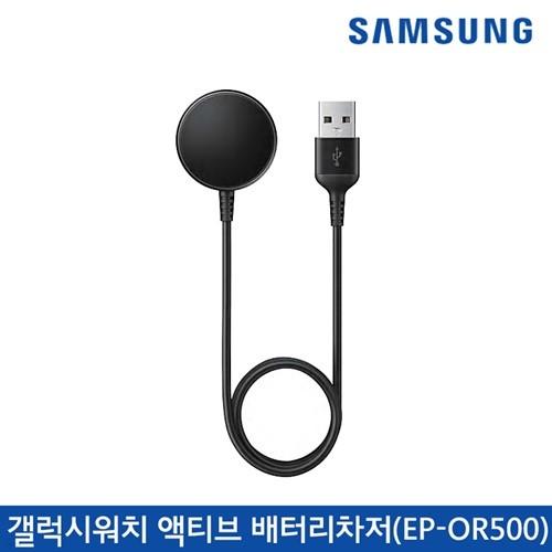 삼성전자 갤럭시워치 액티브 전용 무선충전기 EP-OR500
