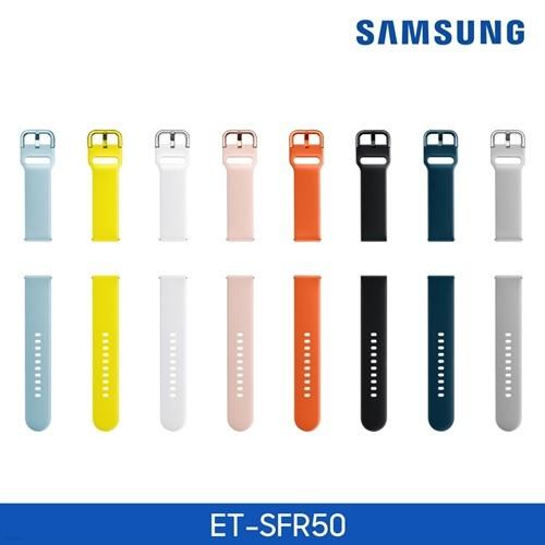 삼성전자 갤럭시워치 액티브 스포츠스트랩 ET-SFR50(20mm)