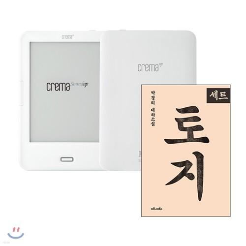 예스24 크레마 사운드업 + 토지(전20권+토지인물사전) eBook 세트