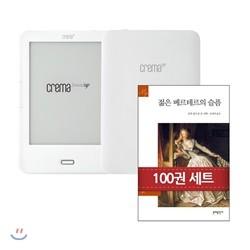 예스24 크레마 사운드업 + 문예 세계문학 (전100권) eBook 세트