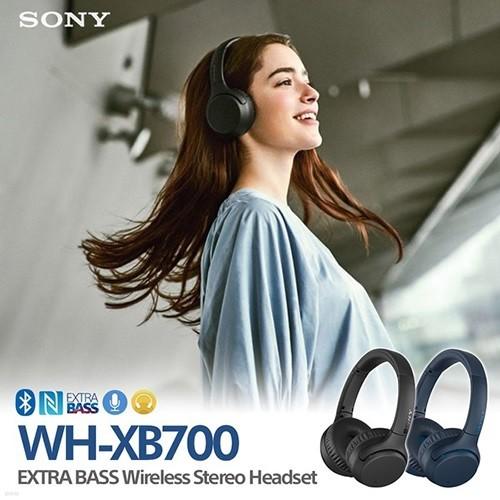 소니 WH-XB700 블루투스 무선 헤드폰