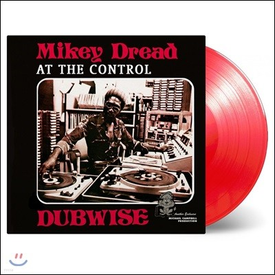 Mikey Dread (마이키 드레드) - At The Control Dubwise [레드 컬러 LP]