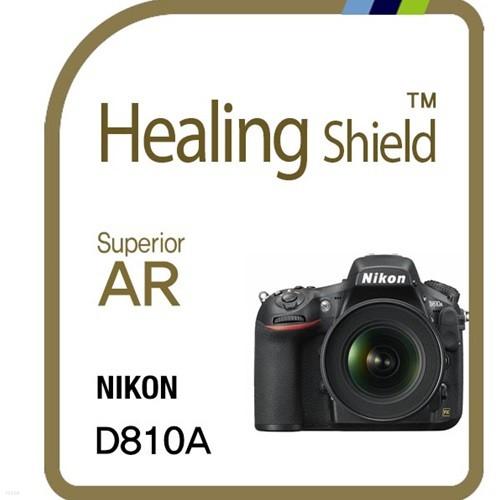 [힐링쉴드]니콘 D810A Superior AR 고화질 액정보호필름 2매(2중 구성)(HS1767028)