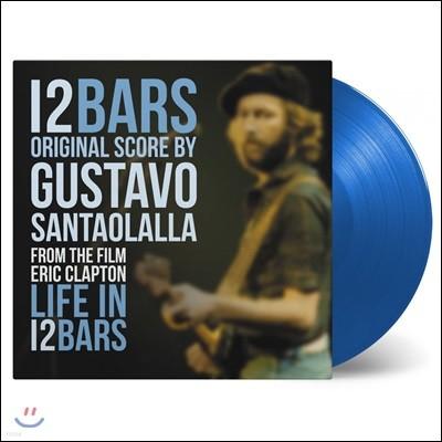 라이프 인 12 바스 다큐멘터리 음악 (Life in 12 Bars OST by Gustavo Santaolalla) [투명 블루 컬러 LP]