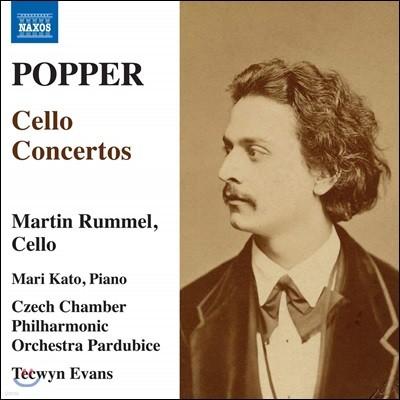 Martin Rummel 다비드 포퍼: 첼로 협주곡 작품집 (David Popper: Complete Cello Concertos)