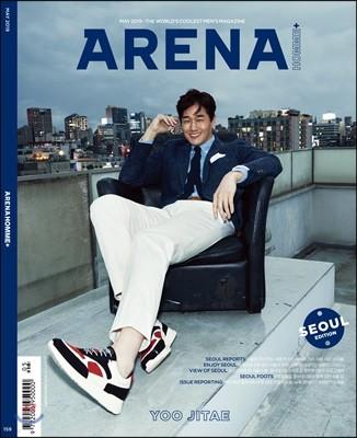 ARENA HOMME+ 아레나 옴므 플러스 (월간) : 5월 [2019]