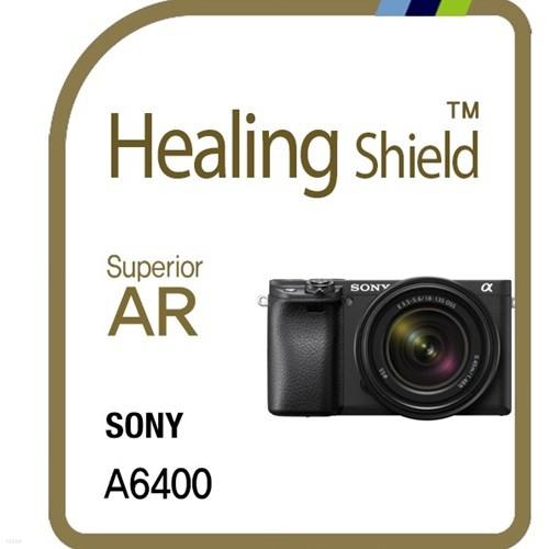 소니 A6400 고화질 액정보호필름 2매(HS1768146)