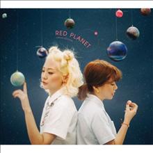 볼빨간 사춘기 - Japan Debut Album (CD+DVD) (초회한정반)
