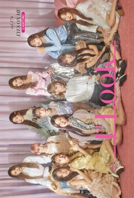 퍼스트룩(1st Look) 2019년 04월호 174호