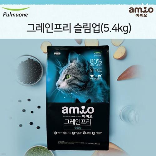 [amio] 풀무원 아미오 그레인프리 슬림업 5.4kg 프리미엄 고양이사료