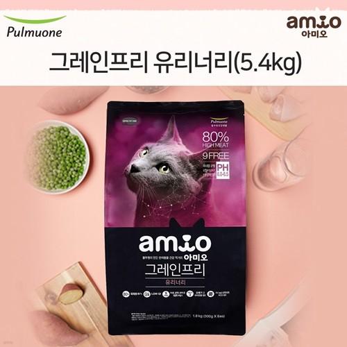 [amio] 풀무원 아미오 그레인프리 유리너리 5.4kg 프리미엄 고양이사료