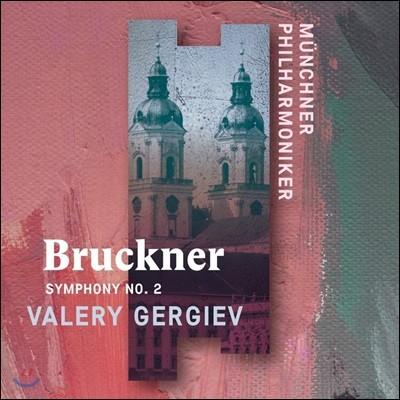 Valery Gergiev 브루크너: 교향곡 2번 (Bruckner: Symphony WAB102)