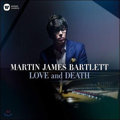 Martin James Bartlett 마틴 제임스 바틀레트 피아노 연주집 (Love and Death)