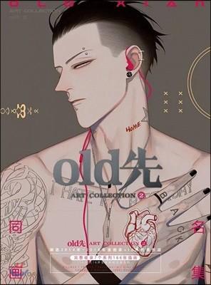 old先 Art Collection Vol.2 (박스 상품)