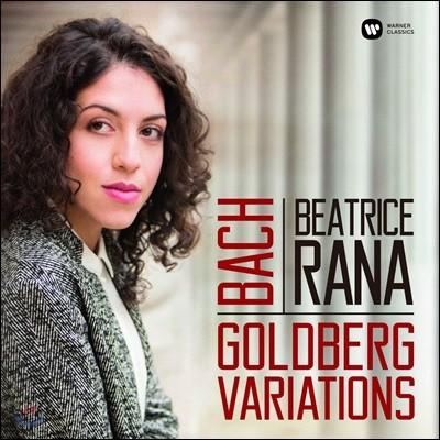 Beatrice Rana 바흐: 골드베르크 변주곡 (Bach: Goldberg Variations) [2LP]
