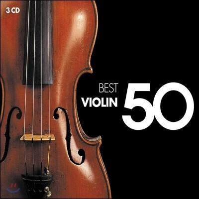 바이올린 베스트 50 (50 Best Violin)