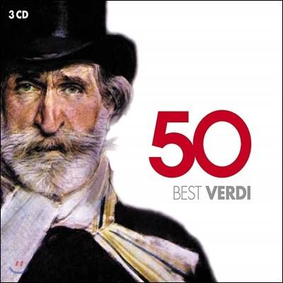 베르디 베스트 50 (50 Best Verdi)