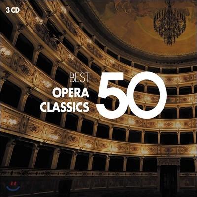 오페라 베스트 50 (50 Best Opera)