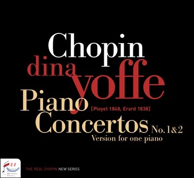 Dina Yoffe 쇼팽: 피아노 협주곡 [독주 연주반] (Chopin: Piano Concertos Nos.1, 2)