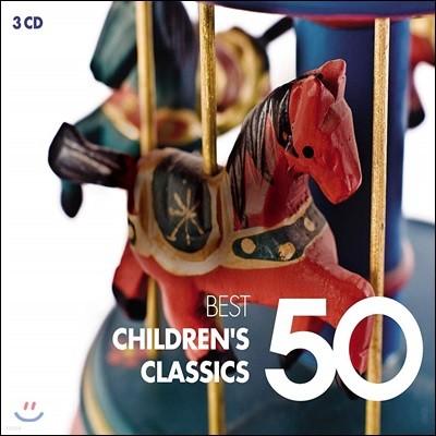 어린이 클래식 베스트 50 (50 Best Children's Classics)