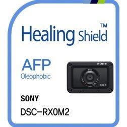 [힐링쉴드]소니 DSC-RX0M2 AFP 올레포빅 액정보호필름 2매(2중 구성)(HS1768784)