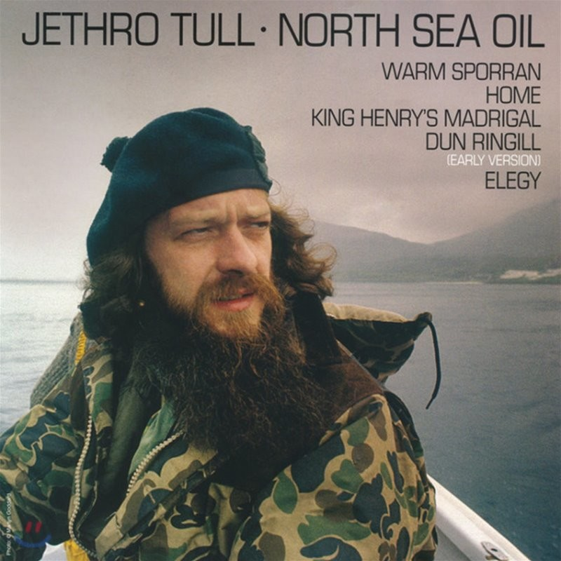 Jethro Tull (제쓰로 툴) - North Sea Oil [10인치 LP]