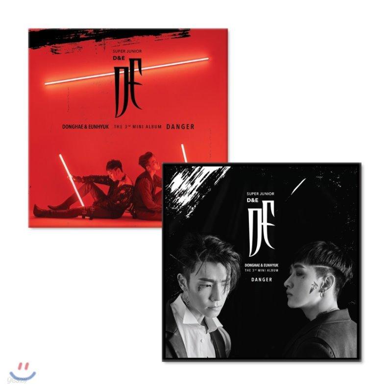 슈퍼주니어-D&E - 미니앨범 3집 : DANGER [블랙, 레드 버전 랜덤발송] [스마트 뮤직 앨범(키노앨범)]