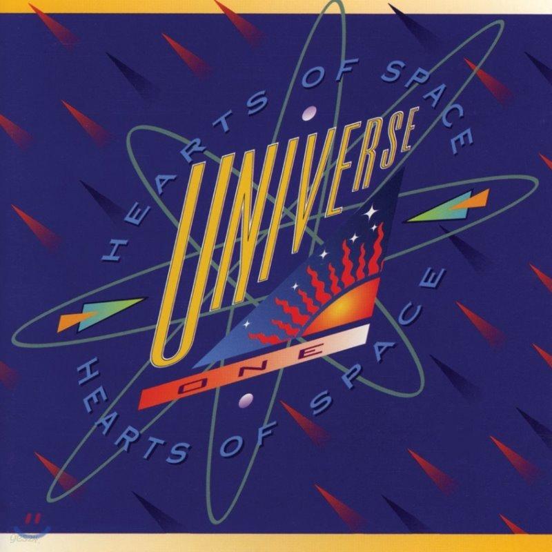 하트 오브 스페이스 레이블 컴필레이션 1 (Hearts of Space: Universe 1)