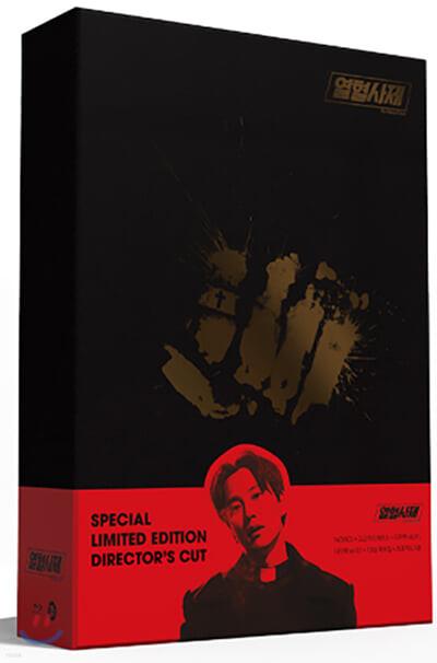 열혈사제 : 감독판 블루레이 : SBS 드라마