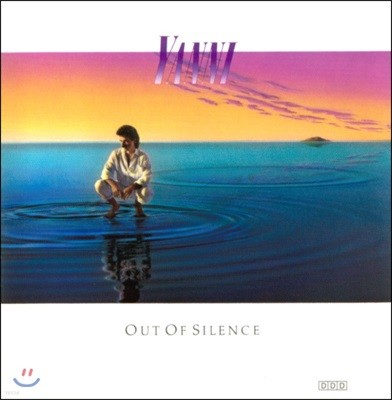 Yanni (야니) - Out of Silence