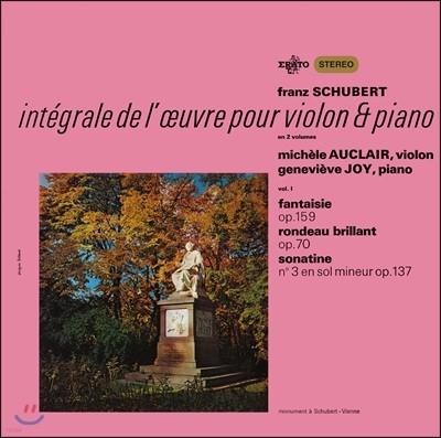 Michele Auclair 슈베르트: 바이올린과 피아노를 위한 작품 1집 - 미셸 오클레르 [LP]