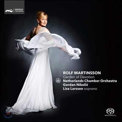 Lisa Larsson 롤프 마르틴손: 헌신의 정원 (Rolf Martinsson: Garden of Devotion)