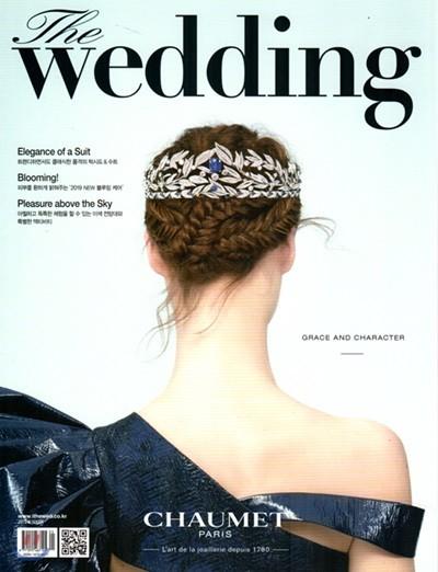 더 웨딩 The Wedding (격월간) : 5ㆍ6월 [2019]