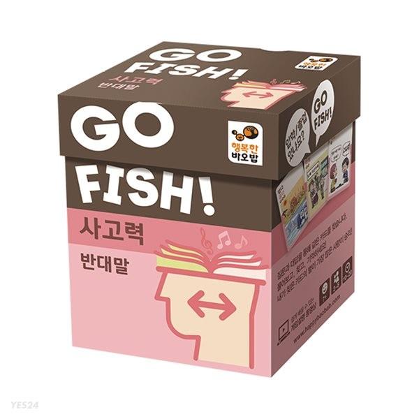 [행복한바오밥] 어휘보드게임 고피쉬 사고력 반대말