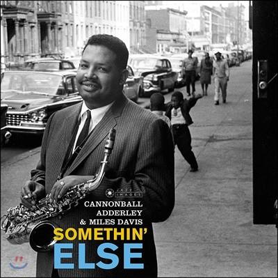 Cannonball Adderley & Miles Davis (캐논볼 애덜리 & 마일즈 데이비스) - Somethin' Else [LP]