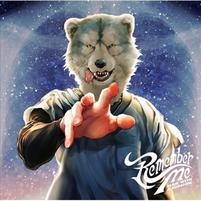Man With A Mission (맨 위드 어 미션) - Remember Me