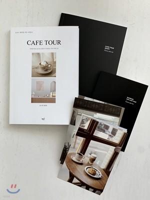 CAFE TOUR GIFT SET 카페 투어 선물 세트
