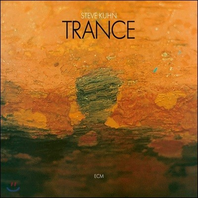 Steve Kuhn (스티브 쿤) - Trance