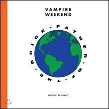 Vampire Weekend - Father of the Bride 뱀파이어 위켄드 정규 4집