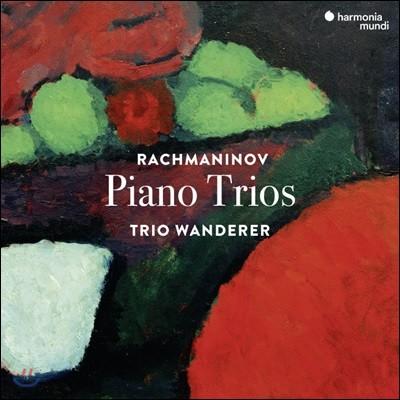Trio Wanderer 라흐마니노프 / 그리그 / 요제프 수크: 피아노 3중주 연주집 (Rachmaninov / Grieg / Josef Suk: Piano Trios)