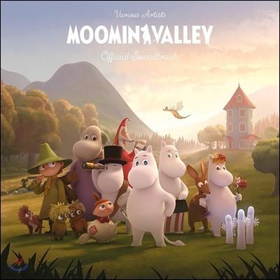 무민 밸리 애니메이션 음악 (Moominvalley OST)