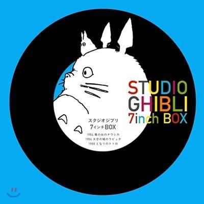 스튜디오 지브리 대표작 주제가 모음집 (Studio Ghibli 7inch Box) [7인치 Vinyl 박스세트]